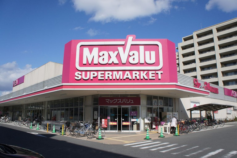 1280px-MaxValu_Takatsuki-Minami