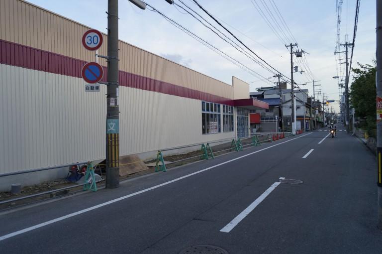 安田交差点方面へ