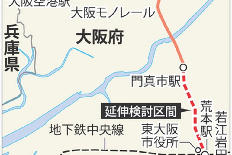 大阪モノレール延伸