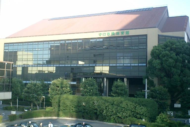 守口市民体育館