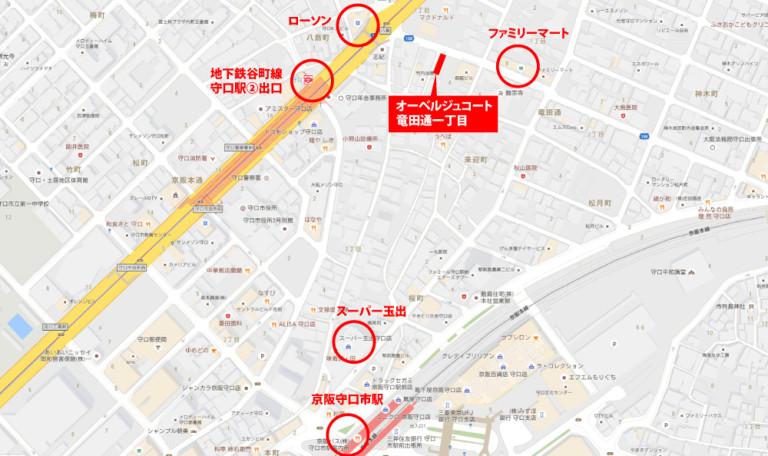 オーベルジュコート竜田通一丁目 モデルハウス 守口市
