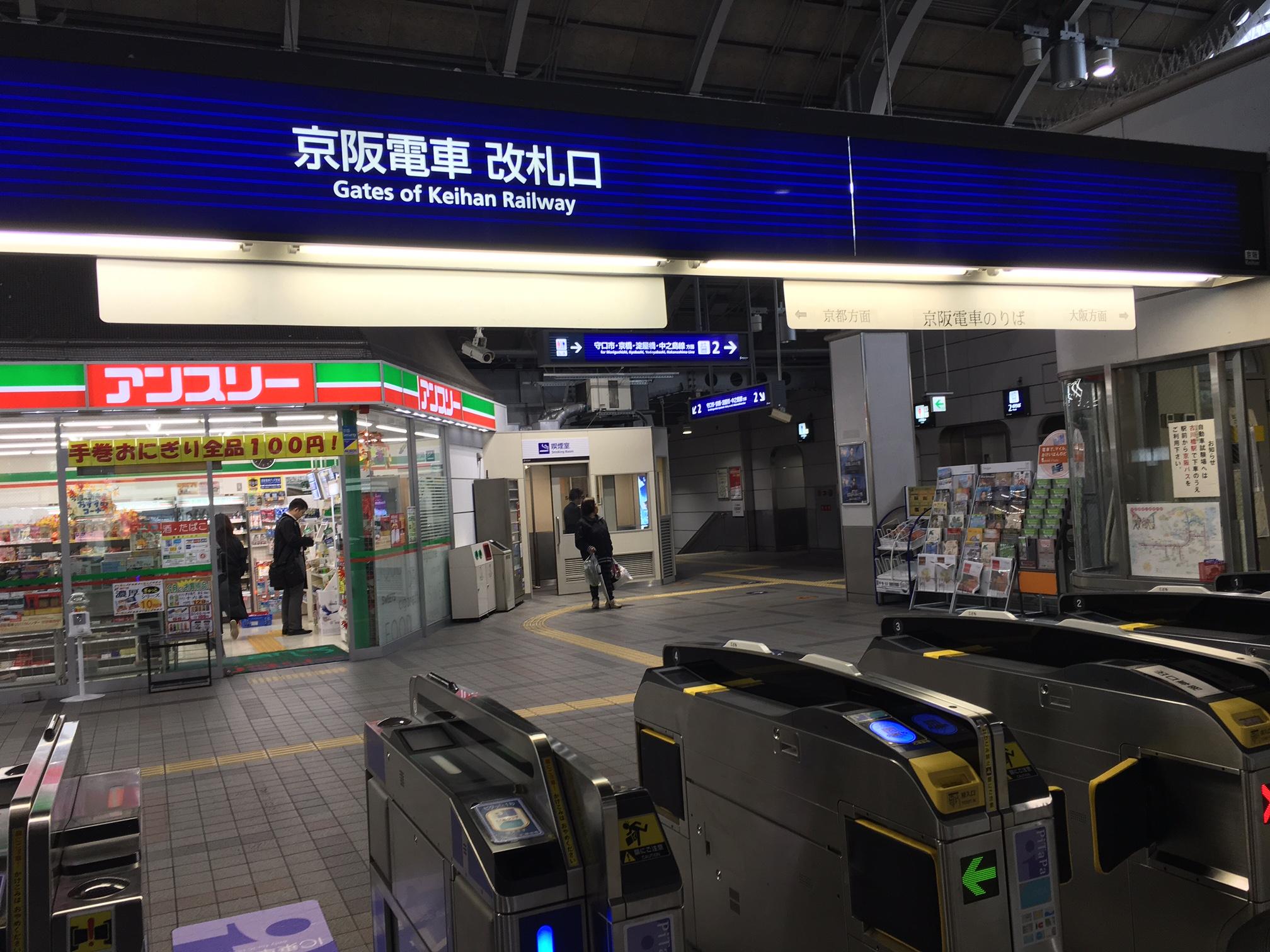 【門真】京阪門真市駅の改札横にあの「ビアードパパの ...