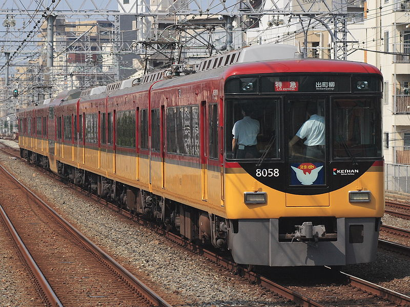 800px-Keihan8000-newcolor