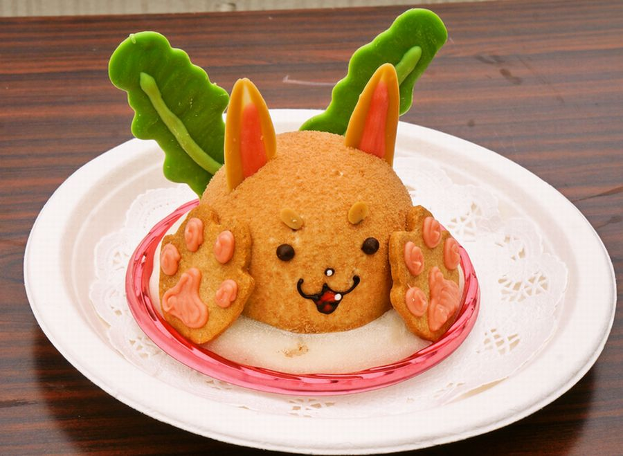 foodpic7584679