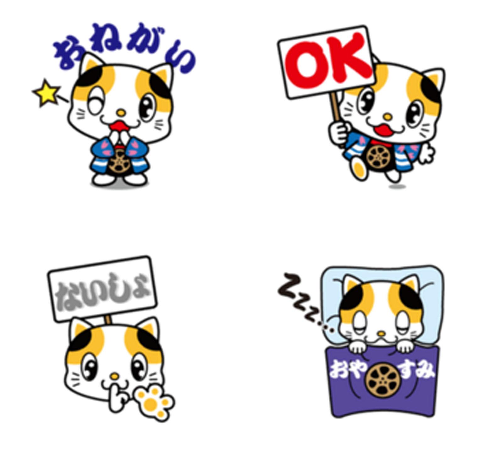 garasuke2