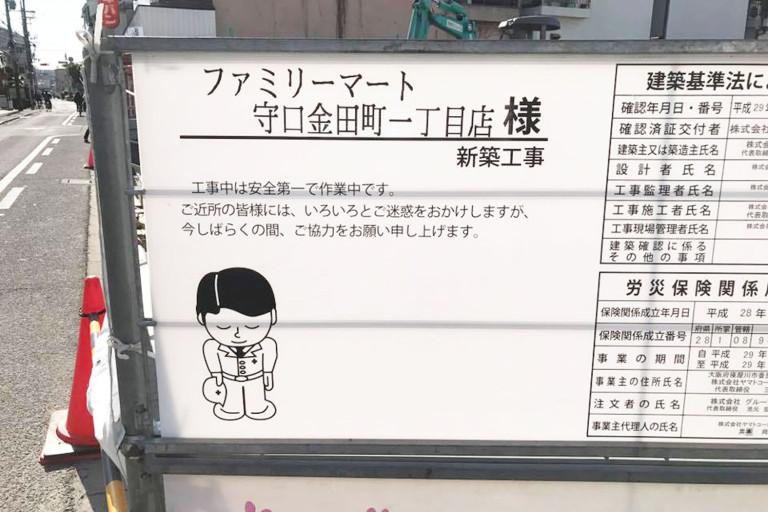 ファミリーマート金田町
