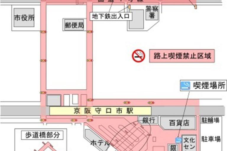 守口市路上喫煙禁止区域