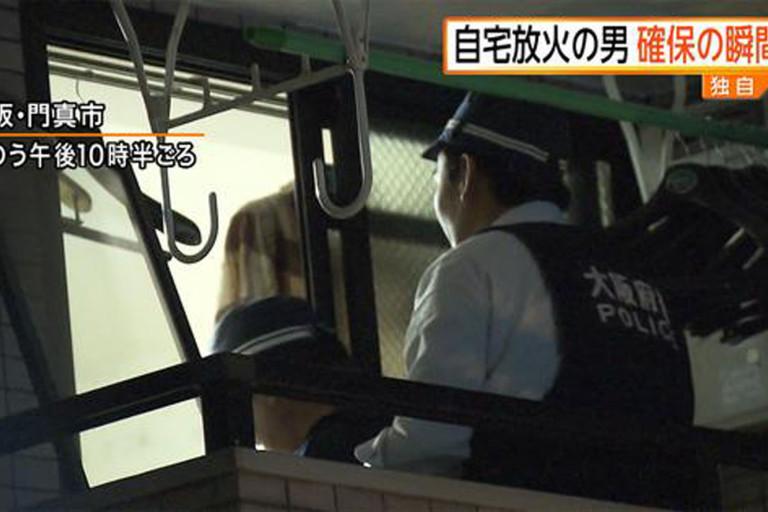 大和田駅火事