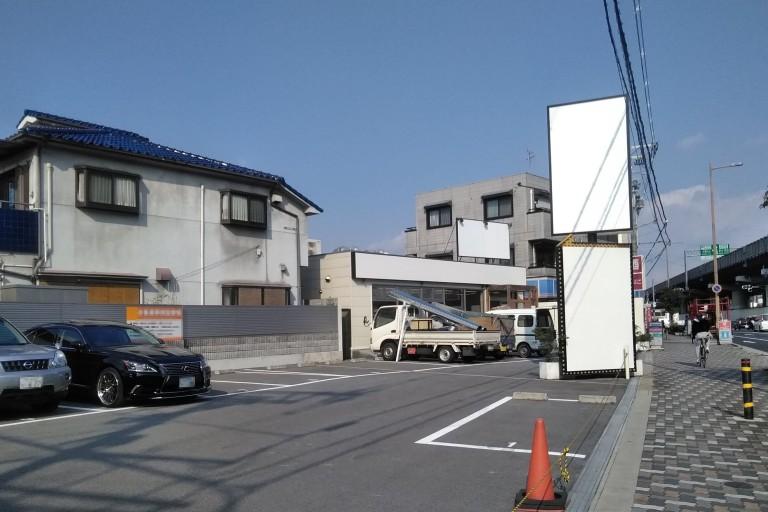 堂山町ラーメン店跡