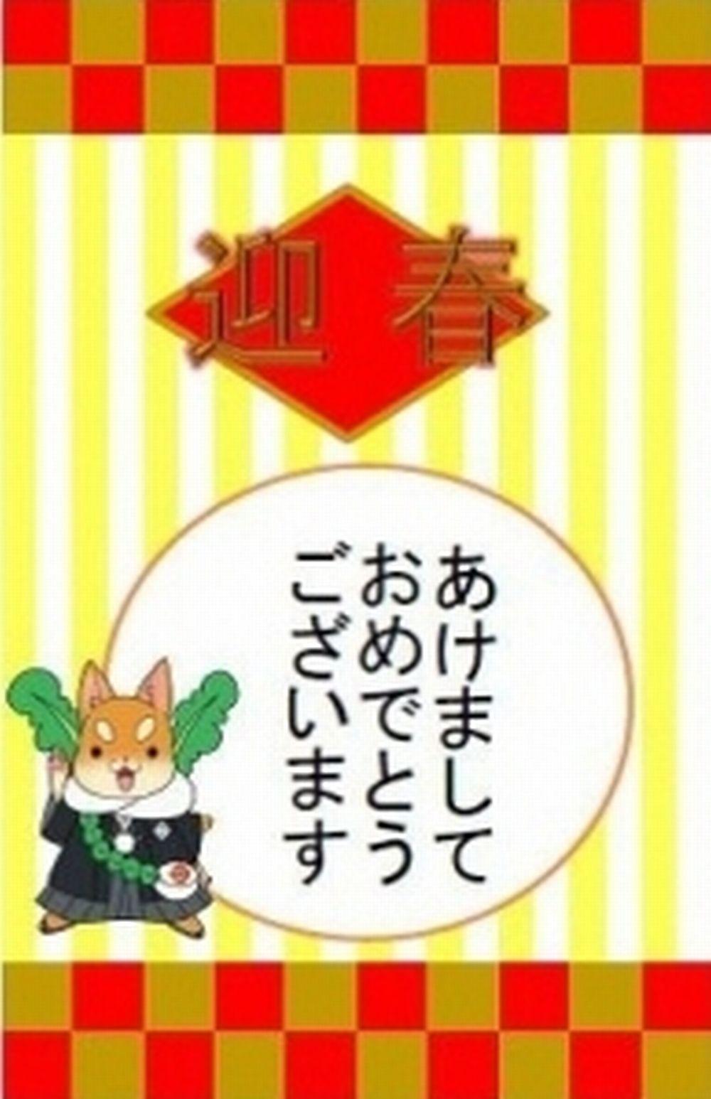morikichi2018nenga031