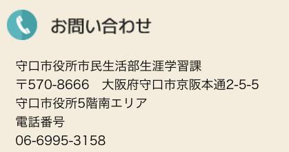 スクリーンショット 2018-01-06 15.59.15
