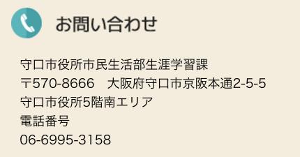 スクリーンショット 2018-01-06 14.47.38