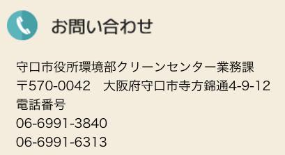 スクリーンショット 2018-02-01 13.57.16
