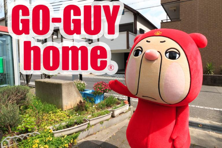メガ佐藤GO-GUY home