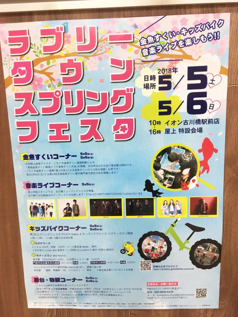 https://moriguchikadoma.goguynet.jp/wp-content/uploads/sites/5/2018/05/IMG_5624-768x1024.jpg