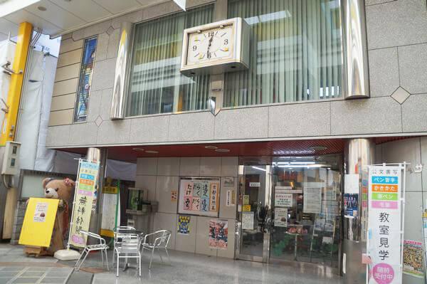 【守口市】全国に2台しかないものが土居の商店街にあるって知ってました~?愛媛県からわざわざ取材に来られたみたい!