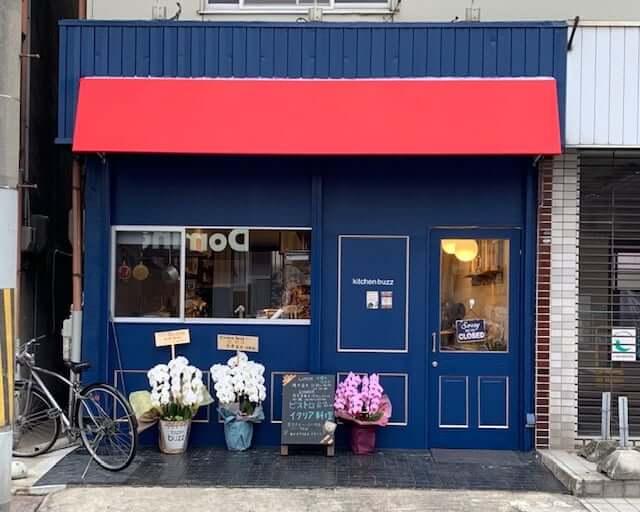 【守口市】福島区の人気店が守口で移転オープン!金田町にこだわり野菜とワインのオシャレなイタリアン料理店!【情報提供】