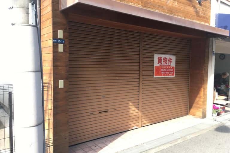大阪丼丸門真店