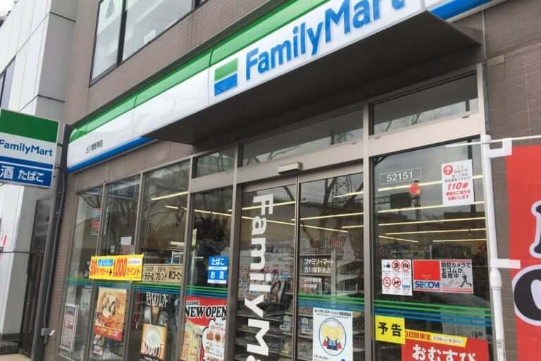ファミリーマート古川橋駅南店オープン