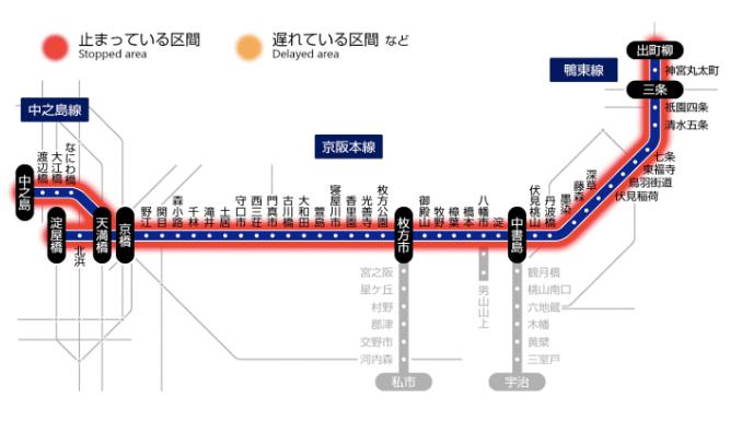 【守口市】2日続けて守口市駅で人身事故発生。京阪本線・中之島線は運転を見合わせ。(※追記あり)