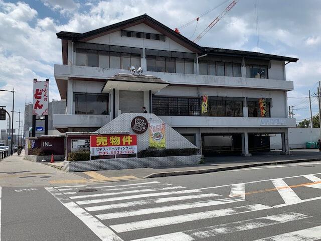 【守口市】どんの交差点でおなじみのうどん屋、『割烹どん大日店』が閉店されていました【情報提供】