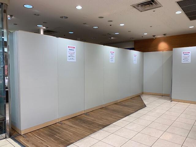 コペンハーベスト守口京阪店閉店