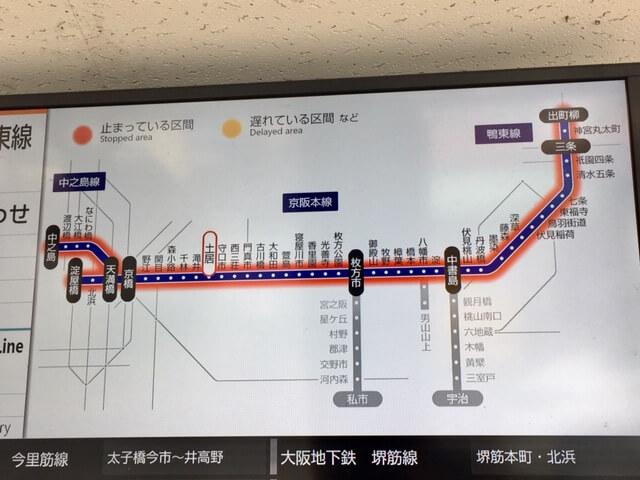 【守口市・門真市】京阪電車が人身事故の影響で運行見合わせ中!京阪本線・中之島線の全線が止まっています。※追記:平常運転14時30分