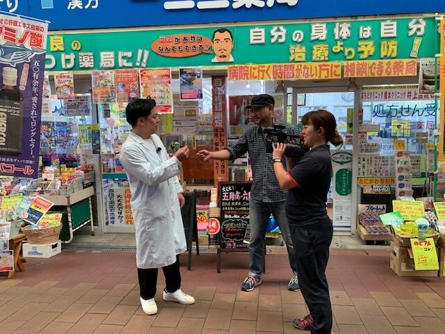 ポポラーレ土居ちちんぷいぷいロケ