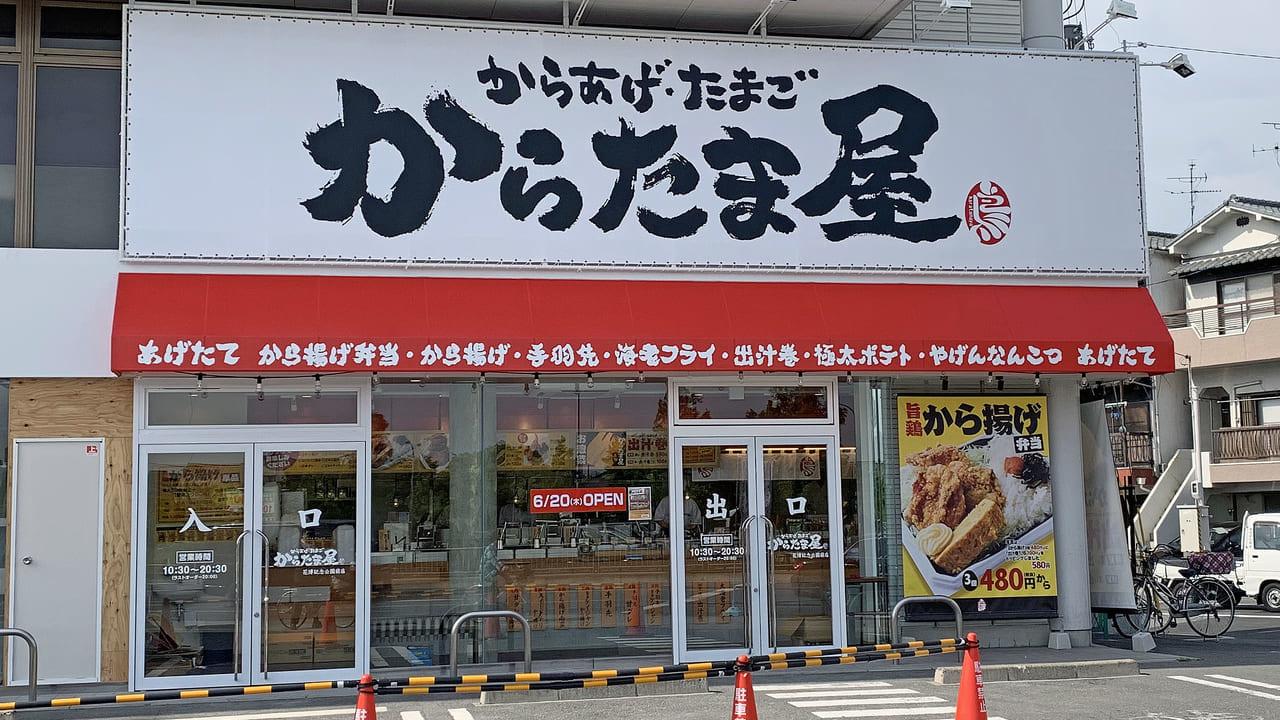 【守口市】関西初出店!特製たまご焼と旨鶏からあげ弁当のお店。自由に選んで盛り付けていくスタイルのお弁当屋さんがオープンするみたい!住所は旭区ですが(^^;)