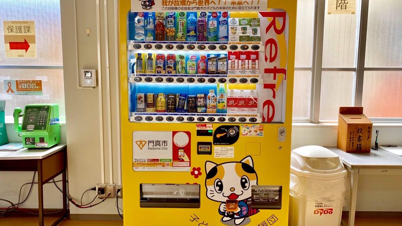 ガラスケ自販機