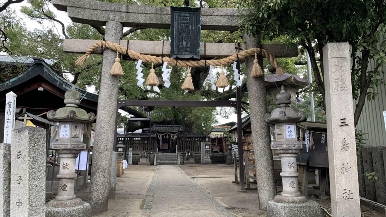 三島神社聖火リレー