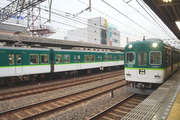 京阪電車払い戻し