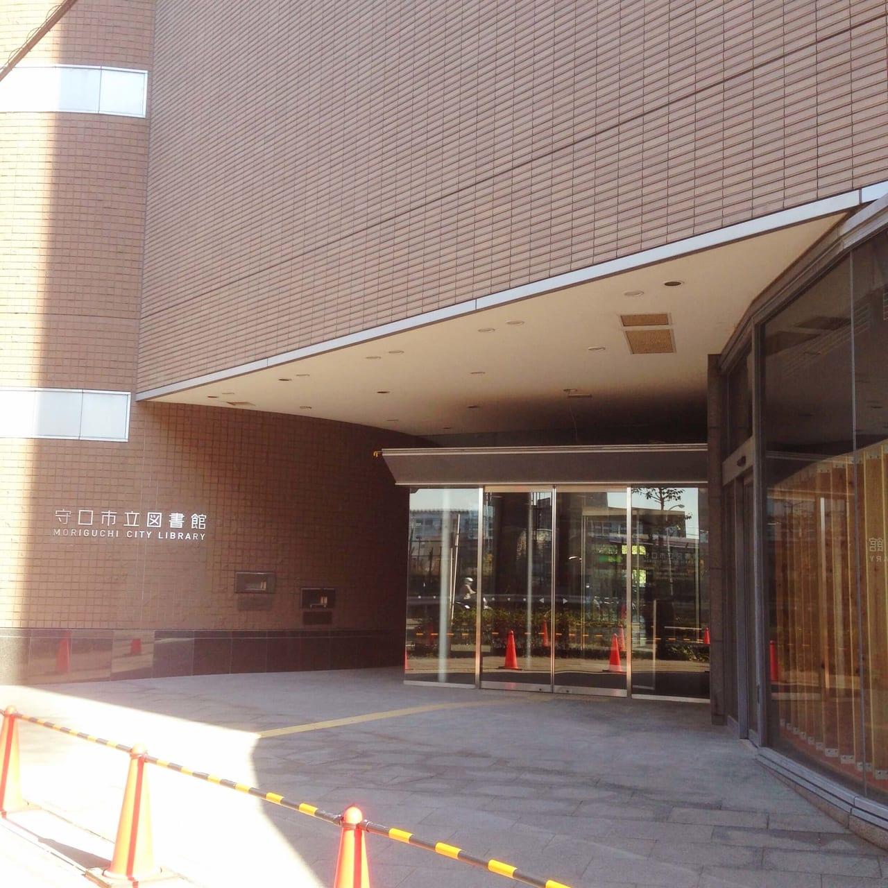 図書館 市立
