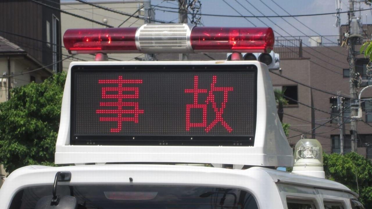 八島事故0917