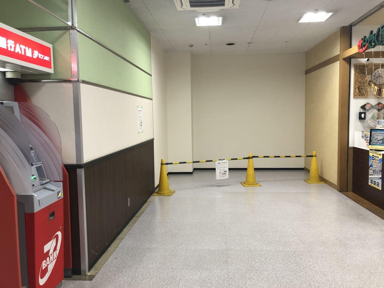 ATM廃止