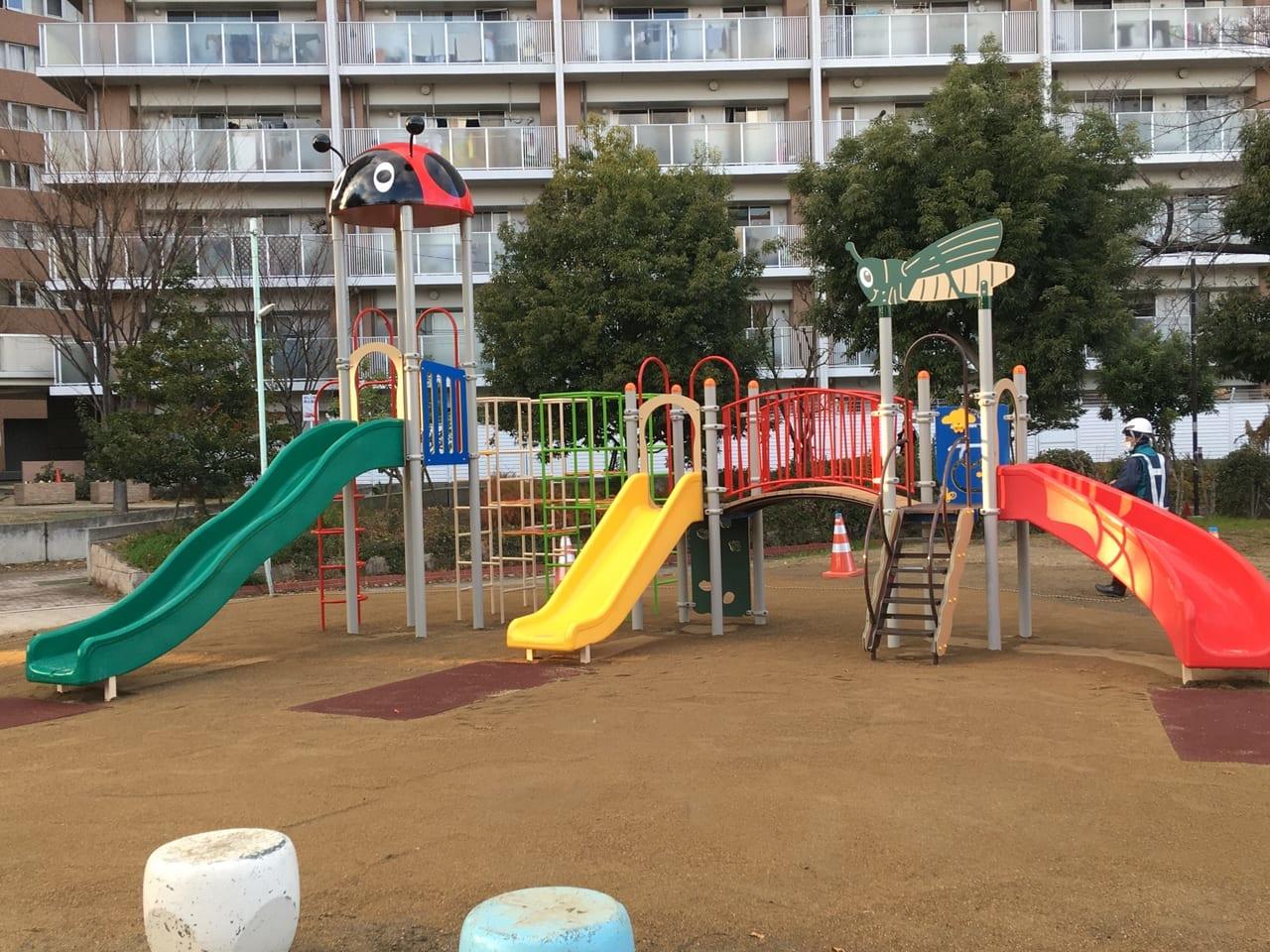 大日南公園