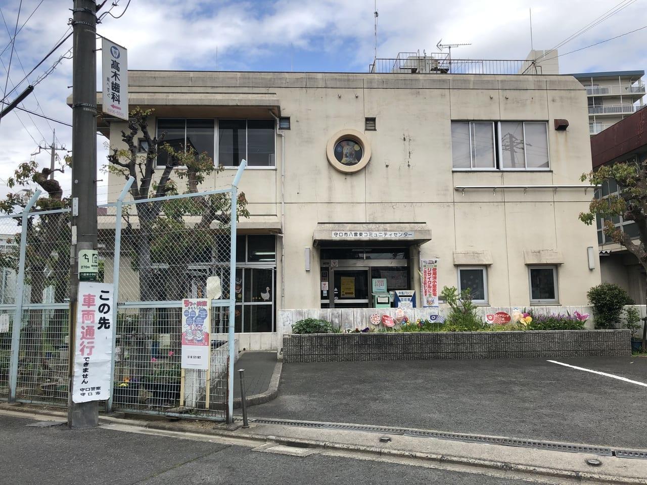 八雲東コミュニティセンター